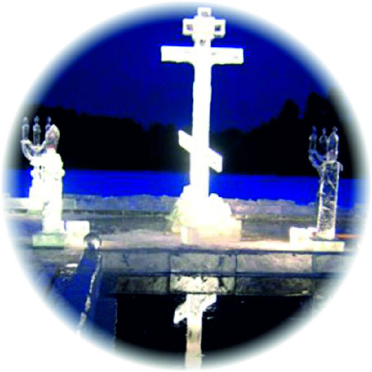 Тосты на крещение 19 января
