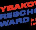 Стартовал Международный конкурс имени Льва Семёновича Выготского в области дошкольного образования, теперь в нем могут участвовать не только педагоги