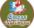 2 августа Центр культуры г. Знаменск выпустил концертную онлайн программу, посвящённую Дню Воздушно-Десантных Войск.