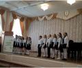 Межрегиональный детско-юношеский конкурс вокального искусства