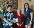 Сегодня Галина Михайловна Жупаненко принимает поздравления в честь замечательного юбилея - 90 лет!