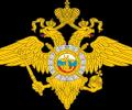 МОМВД России по ЗАТО Знаменск информирует