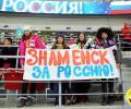 II Всероссийский молодежный спортивно-образовательный фестиваль «Здравствуй, Сочи!»
