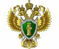 Прокуратура ЗАТО г. Знаменск
