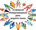 Отдел по социальной политике и реализации национальных проектов администрации ЗАТО Знаменск информирует