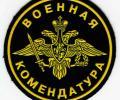 Об объявлении амнистии в связи с 20-летием принятия Конституции Российской Федерации