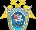 Информация для жителей ЗАТО г. Знаменск.