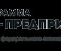 В рамках реализации федерального проекта «Ты – предприниматель Астраханской области»