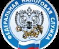 Межрайонная Инспекция ФНС России №4 по Астраханской области информирует...